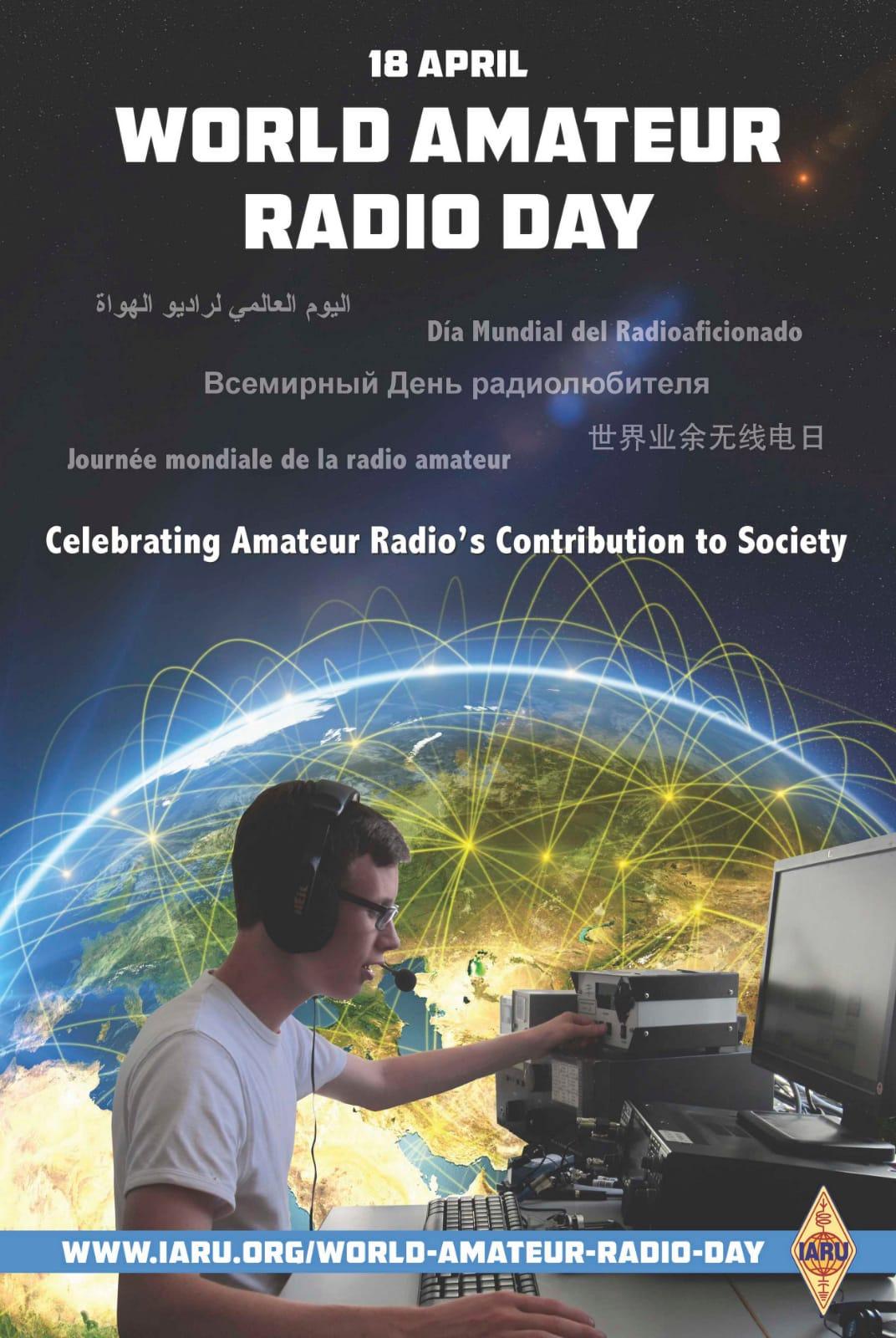 Amateur Photos world amateur radio day | international amateur radio union