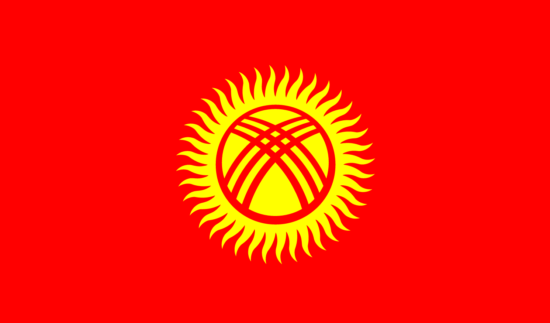 Kyrgyzstan: Allocation for 60m / 5MHz